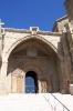 Аквичоп до входа на крепоста