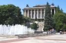 аквичоп в Габрово - фонтани