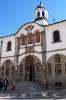 аквичоп пред църквата